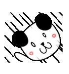 大きな顔のパンダ(個別スタンプ:02)