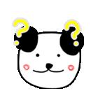 大きな顔のパンダ(個別スタンプ:5)
