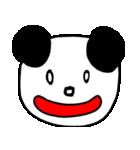 大きな顔のパンダ(個別スタンプ:7)
