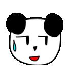大きな顔のパンダ(個別スタンプ:23)