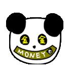 大きな顔のパンダ(個別スタンプ:26)