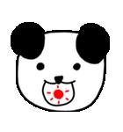 大きな顔のパンダ(個別スタンプ:29)