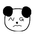 大きな顔のパンダ(個別スタンプ:32)