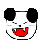 大きな顔のパンダ(個別スタンプ:34)