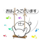 Lサイズ吹き出し うさぎ 2【気遣い入り♪】(個別スタンプ:01)