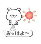Lサイズ吹き出し うさぎ 2【気遣い入り♪】(個別スタンプ:02)