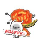 Lサイズ吹き出し うさぎ 2【気遣い入り♪】(個別スタンプ:03)