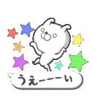 Lサイズ吹き出し うさぎ 2【気遣い入り♪】(個別スタンプ:04)