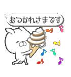 Lサイズ吹き出し うさぎ 2【気遣い入り♪】(個別スタンプ:06)