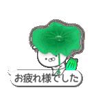 Lサイズ吹き出し うさぎ 2【気遣い入り♪】(個別スタンプ:07)