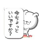 Lサイズ吹き出し うさぎ 2【気遣い入り♪】(個別スタンプ:08)