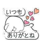 Lサイズ吹き出し うさぎ 2【気遣い入り♪】(個別スタンプ:10)