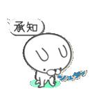 Lサイズ吹き出し うさぎ 2【気遣い入り♪】(個別スタンプ:16)