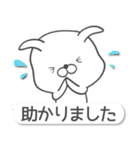 Lサイズ吹き出し うさぎ 2【気遣い入り♪】(個別スタンプ:17)