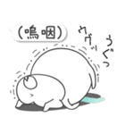 Lサイズ吹き出し うさぎ 2【気遣い入り♪】(個別スタンプ:30)