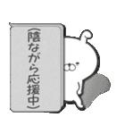 Lサイズ吹き出し うさぎ 2【気遣い入り♪】(個別スタンプ:32)