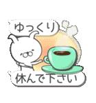Lサイズ吹き出し うさぎ 2【気遣い入り♪】(個別スタンプ:35)