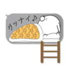 Lサイズ吹き出し うさぎ 2【気遣い入り♪】(個別スタンプ:36)