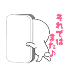 Lサイズ吹き出し うさぎ 2【気遣い入り♪】(個別スタンプ:37)