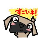 パグ犬2(個別スタンプ:3)