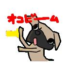 パグ犬2(個別スタンプ:8)