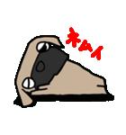 パグ犬2(個別スタンプ:18)