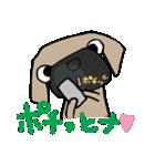 パグ犬2(個別スタンプ:21)