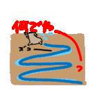 パグ犬2(個別スタンプ:22)