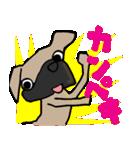 パグ犬2(個別スタンプ:25)