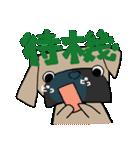 パグ犬2(個別スタンプ:27)