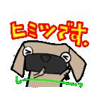 パグ犬2(個別スタンプ:29)
