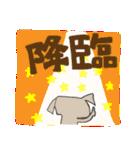 パグ犬2(個別スタンプ:33)