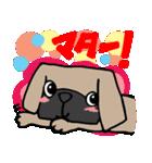 パグ犬2(個別スタンプ:40)
