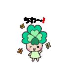 よつばちゃん!2(改)(個別スタンプ:01)
