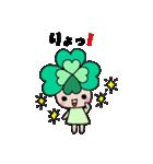 よつばちゃん!2(改)(個別スタンプ:02)