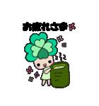 よつばちゃん!2(改)(個別スタンプ:03)
