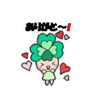 よつばちゃん!2(改)(個別スタンプ:04)