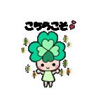 よつばちゃん!2(改)(個別スタンプ:06)