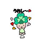 よつばちゃん!2(改)(個別スタンプ:07)