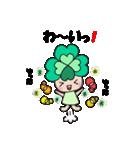 よつばちゃん!2(改)(個別スタンプ:08)