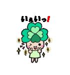 よつばちゃん!2(改)(個別スタンプ:09)