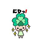 よつばちゃん!2(改)(個別スタンプ:11)