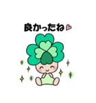 よつばちゃん!2(改)(個別スタンプ:14)
