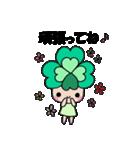 よつばちゃん!2(改)(個別スタンプ:15)