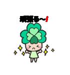 よつばちゃん!2(改)(個別スタンプ:16)