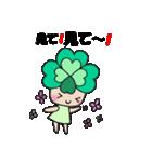 よつばちゃん!2(改)(個別スタンプ:18)