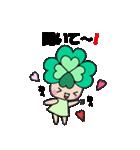 よつばちゃん!2(改)(個別スタンプ:19)