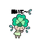 よつばちゃん!2(改)(個別スタンプ:20)