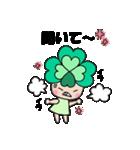 よつばちゃん!2(改)(個別スタンプ:21)