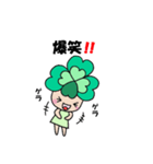 よつばちゃん!2(改)(個別スタンプ:22)